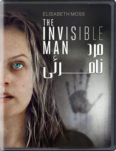 دانلود فیلم مرد نامرئی The Invisible Man 2020