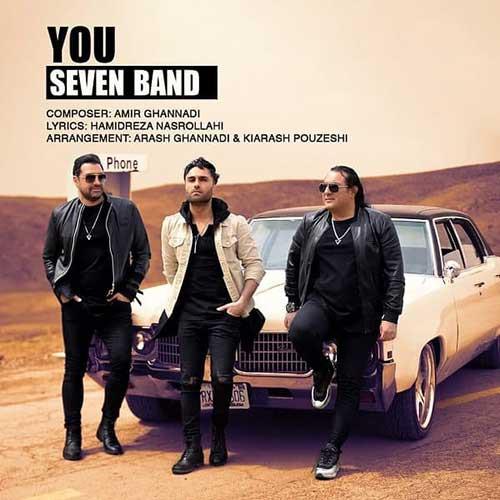 نایس موزیکا 7-Band-To دانلود آهنگ ۷ بند به نام تو